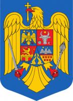 Guvernul Romaniei - vechi